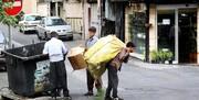 نامه انجمن حمایت از حقوق کودکان به وزیر بهداشت: کودکان زبالهگرد در معرض خطراند