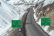 ببینید | تصاویر خالی از ماشین جاده چالوس در دوربینهای راهداری!
