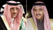 شاهزاده بن نایف و برادر شاه سعودی به جرم خیانت بازداشت شدند