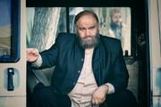 بازیگر «قهوه تلخ» به باران کوثری و جمشید هاشمپور پیوست
