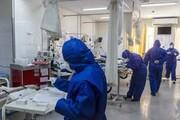 مبتلایان به ویروس کرونا در مازندران به ۶۰۶ نفر رسید سفر به مازندران ممنوع