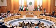 هشدار پارلمان عربی به ترکیه