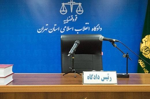 مبارزه دادگاه با شاهدان دروغین، قدم اول عدالت قضایی
