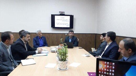 سومین جلسه کمیته بازرسی و ارزیابی ستاد استانی مقابله با کرونا