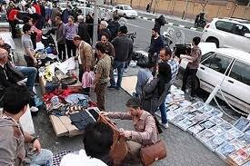 بساط پهن شده دستفروشان جمعآوری میشود