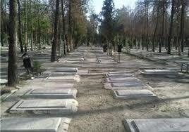 مراسم پنجشنبه و جمعه آخر سال در بقاع متبرکه استان کرمانشاه لغو شد