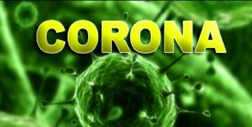 Image result for ویروس کرونا بخش زیادی از ویژگیهای یک جنگ بیولوژیک را دارد