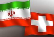 هجوم داروسازان سوئیسی به بازار ایران