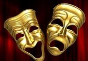 جشنواره تئاتر عروسکی مبارک به تعویق افتاد