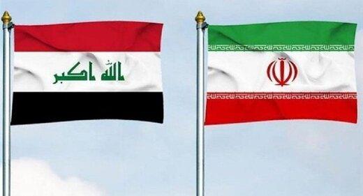 واکنش عراق به خبر دیدار ظریف با مقامات آمریکایی