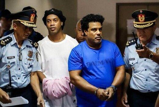 صدور حکم عجیب برای رونالدینیو؛ شش ماه حبس برای شاعر فوتبال
