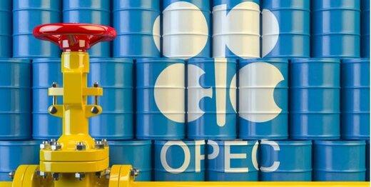 قیمت سبد نفتی اوپک به کمترین رقم سال ۲۰۲۰ نزدیک شد