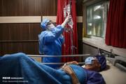 همه بیمارستانها باید بیماران کرونایی را بپذیرند