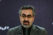 ببینید | آمار جدید کرونا در ایران: 7161 ابتلا، 237 فوت، 2394 بهبود