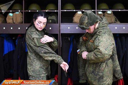 سربازان زن ارتش روسیه در حال خدمت