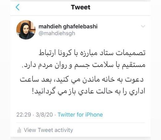 انتقاد عضوشورای شهر قزوین از تصمیم دولت