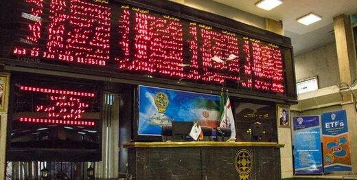 شاخص بورس تهران فروریخت؛ ریزش ۱۴ هزار و ۸۰۸ واحدی در چند ساعت