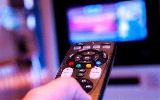 کلاسهای درسِ تلویزیون برای دانشآموزان در سهشنبه ۲۰ اسفند