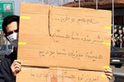 ببینید | دست نوشته خواندنی یکی از اهالی گیلان در ورودی شهر رشت