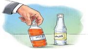 هشدار معاون وزیر بهداشت در خصوص مسمومیت با الکل صنعتی