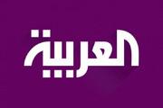 ببینید | دروغ شاخدار رسانه سعودی: خیابانهای ایران مملو از جنازه است!