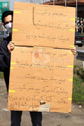 دستنوشته تکاندهنده یکی از اهالی گیلان