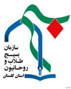 ورود طلبههای بسیجی اراک به جهاد تولید ماسک