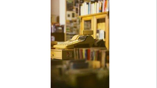 حال وخیم فروش کتاب در دوران کرونا
