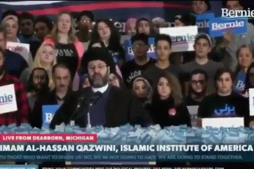 ببینید | میتینگ انتخاباتی برنی سندرز در ایالت میشیگان آمریکا با سخنرانی سید حسن قزوینی