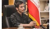 توسعه امنیت سایبری با یک جوان ایرانی