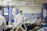 ببینید   کدام بیمه ها هزینه های درمانی کرونا را پرداخت میکنند؟