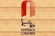 هشدار خانه سینما؛ تهیهکننده مسئول سلامت گروههای فیلمسازی است