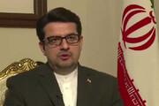 ببینید | اعتراض سخنگوی وزارت خارجه به جنایت کرونایی آمریکا علیه مردم ایران