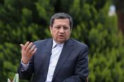Iran Applies for $5 Billion Loan from IMF to Battle Coronavirus