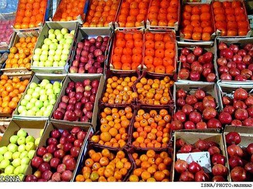 آخرین قیمت میوه های تنظیم بازار