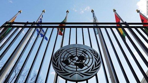 کرونا مقر سازمان ملل در نیویورک را هم تعطیل کرد