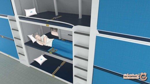 بهترین امکانات داخلی هواپیماها چیست؟