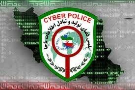 عامل انتشار شایعات کرونایی در استان سمنان دستگیر شد