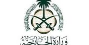 بیانیه عربستان در واکنش به حمله علیه پایگاه آمریکا در عراق