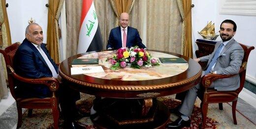 واکنش رؤسای سهگانه عراق به حمله علیه پایگاه «التاجی» بغداد