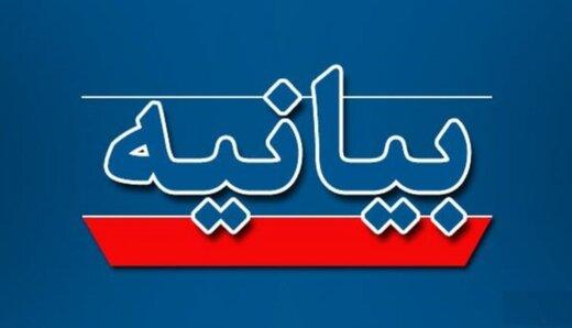 """""""بیانیه مشترک شماره دو"""" ستاد مبارزه با کرونا در آبادان و خرمشهر (منطقه آزاد اروند)"""