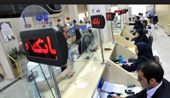 پایگاه خبری آرمان اقتصادی 5361059 مهلت تسویه بدهیهای بانکی اعلام شد