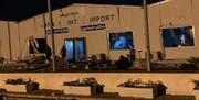 ببینید   تصاویر تلخ از حمله هوایی آمریکا به فرودگاه در حال احداث کربلا