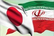 قدردانی ایران از کمکهای پزشکی و درمانی ژاپن