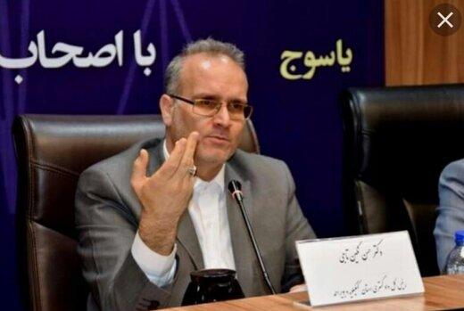 دادگستری و دادسراهای استان تا اطلاع ثانوی تعطیل شد