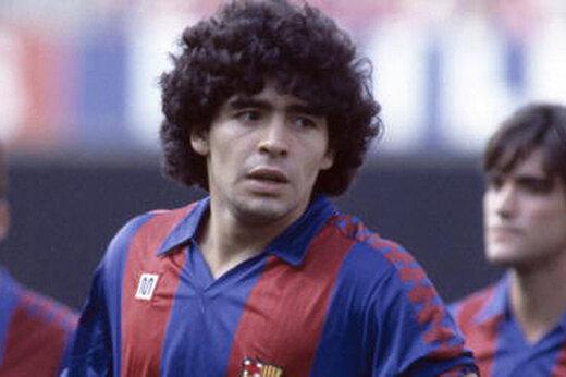 ببینید | تاریخیترین مشت و لگدهای تاریخ فوتبال مارادونا !