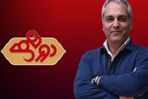 ببینید | انتقاد بیسابقه مهران مدیری به سانسورهای عجیب و غریب در برنامههای تلویزیون روی آنتن دورهمی!
