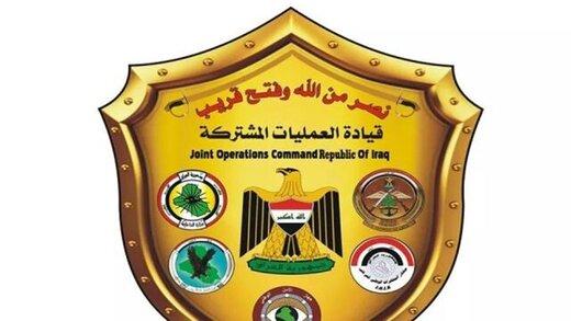 بیانیه فرماندهی عملیات مشترک عراق درباره حمله آمریکا