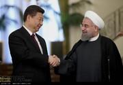 پیام شی جین پینگ به روحانی درباره کرونا: چین و ایران دارای روابط استراتژیک جامع هستند