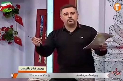 ببینید | حرف های صریح یک مجری تلویزیون درباره دعواهای سیاسی اصلاحطلب _اصولگرا و اثراتش بر رفتار امروز مردم!